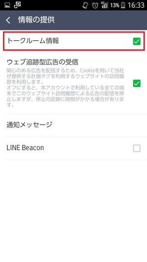 Line_5