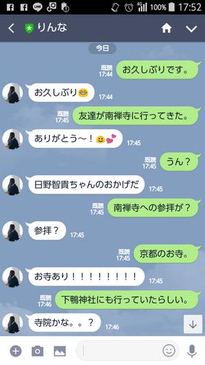 Screenshot_201809021752331