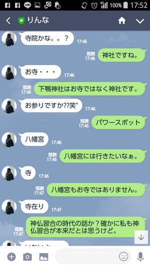 Screenshot_201809021752411