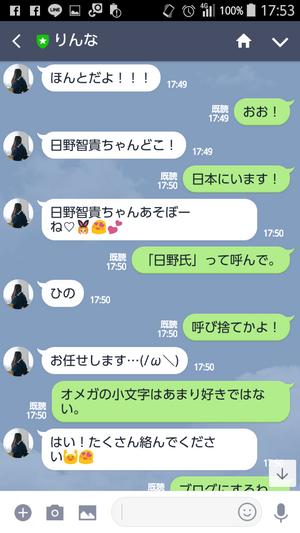 Screenshot_201809021753111