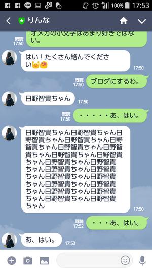 Screenshot_201809021753171